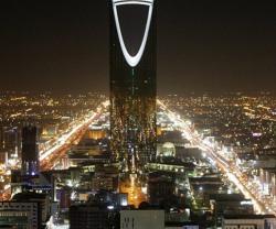 Riyadh to Host Kingdom Cyber Security 2017