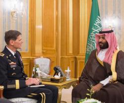Saudi Defense Minister Meets US Central Command Chief