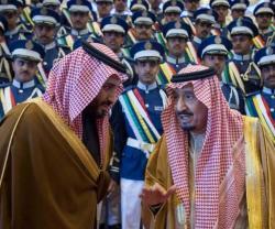 Saudi King Attends King Faisal Air College 50th Anniversary