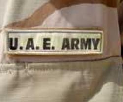 UAE to Increase Military Pensions by 70%