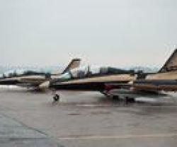 Dubai Air Show to Celebrate UAE's 40th Anniversary