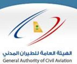 Saudi Skies to Open to Foreign Airlines