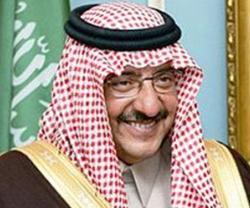 Saudi Deputy Heir Meets Iraqi, Bahraini Interior Ministers