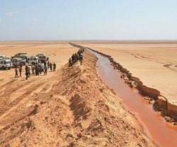 US to Fund Tunisia's Border Surveillance Project