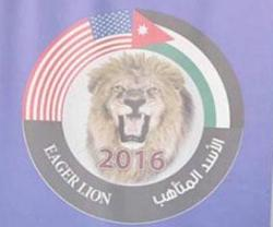 "Jordan, US Begin ""Eager Lion 2016"" Military Drill"
