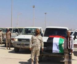 UAE Delivers 12 Vehicles to Yemen's Coast Guard